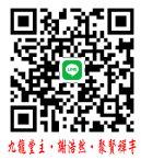 這張圖片的 alt 屬性值為空,它的檔案名稱為 Xie_Line.jpg